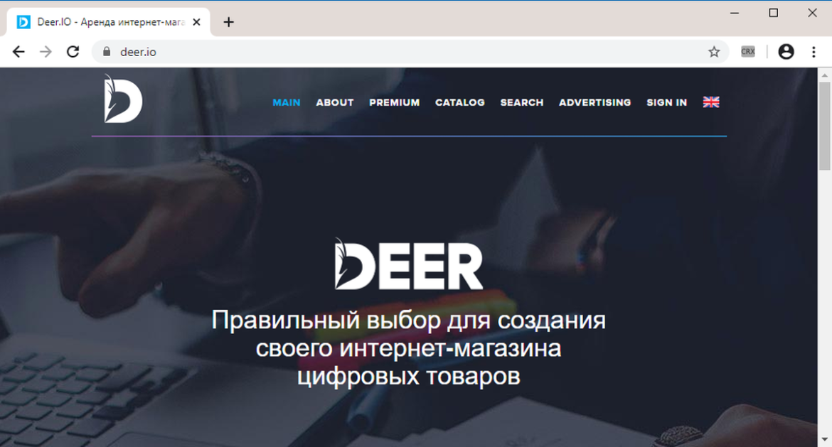 Russian Hacker and Owner of Deer.io Pleads Guilty to Administering a Website that Catered to Criminals